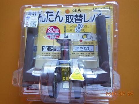 DSCN6310.JPG