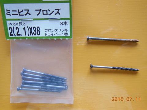 DSCN6345.JPG