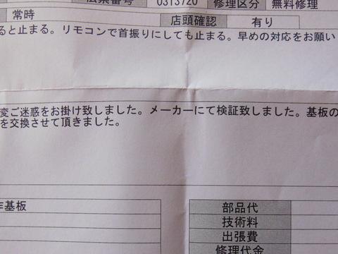 RSCN6392.JPG